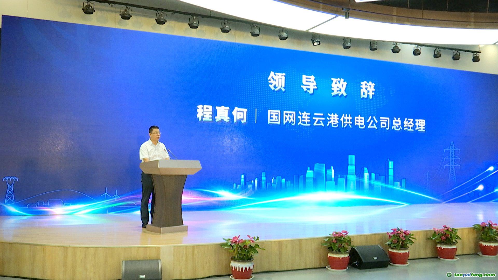 """江苏首个""""碳测""""平台运行上线 实现对全部规上企业碳排放精准""""监、管、控""""插图"""