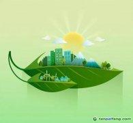 2021年31省市碳达峰、碳中和政策汇总及解读