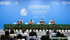 COP15第一阶段高级别会议新闻发布会召开