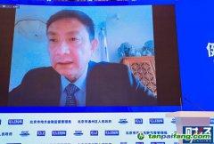 财政部财政科学研究所原所长贾康:碳交易市场应有碳金融培育发展的呼应